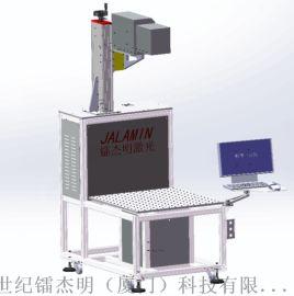 3D紫外激光打标机 3D光纤激光打标机