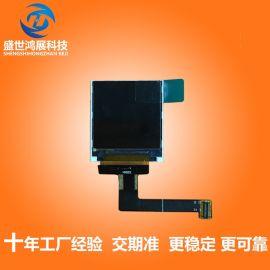 1.22寸方屏液晶显示模块lcd模块