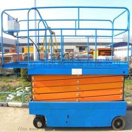 厂家直销移动剪叉式升降平台 高空作业车