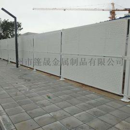 圆孔镀锌板 冲孔围挡 工地金属防护网板马路隔离围挡