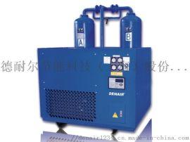组合式低露点干燥机|德耐尔厂家直销|全国联保