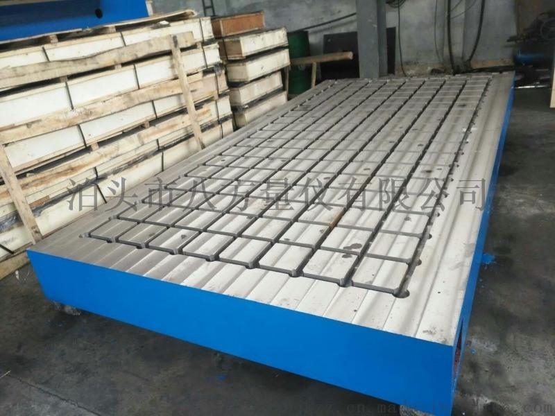 八方量仪传动轴试验铁地板的用途