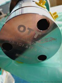 德国 OTT-JAKOB 旋转接头 95.101.611.2.2V01
