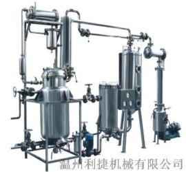 植物精油超临界提取罐 中药导热油提取浓缩生产线
