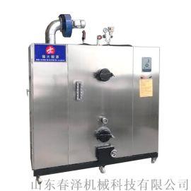 双燃料蒸汽发生器 生物质颗粒蒸汽发生器