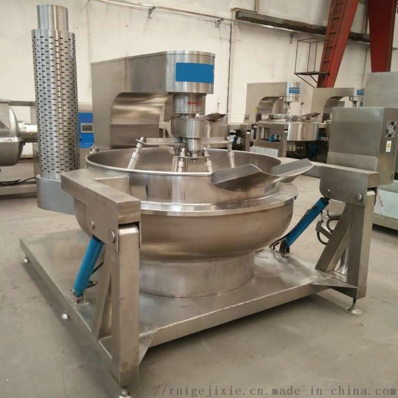 多头搅拌自动出料夹层锅 全自动搅拌炒锅