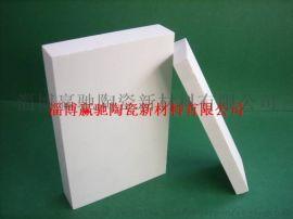 高铝耐磨衬板供应,赢驰耐磨陶瓷板
