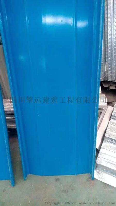 供應四川成都鍍鋅彩鋼瓦0.4mm厚900型