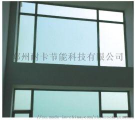 郑州木纹膜,窗户贴膜,康得新银行防爆膜
