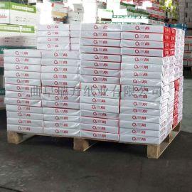 出口苏丹a4复印纸80g 全木浆办公打印纸