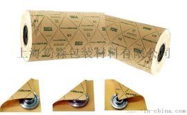 上海供应RUST-X进口vci气相防锈纸VCI-604605