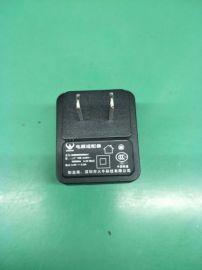 3C认证5V0.5A充电器,USB中规5V0.5A