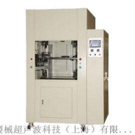 稷械超声波 汽车水箱热板焊接机 汽车水箱热板机
