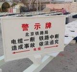 道路变窄标志桩 玻璃钢保护标志桩 耐水电力标志桩