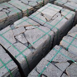 供应火山石板黑洞石地砖 红色黑色火山石板材