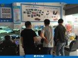 咸寧加盟學車之星模擬學車體驗館要多少資金
