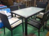 PE編藤一桌六椅配套戶外桌椅