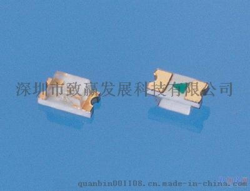 深圳市致贏廠家批發LED0805翠綠貼片發光二極管