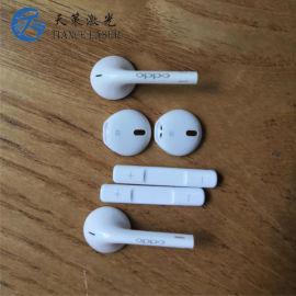 耳机收纳盒激光镭雕机,ABS/PC塑胶激光镭射机
