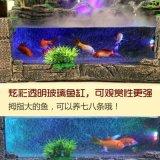 流水喷泉盆景鱼缸雾化器风水轮工艺品办公室家居装饰