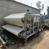 出售美邦牌二手3.5X15米污水处理带式压滤机一台