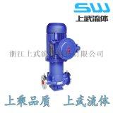 CQG-L型立式磁力管道泵 不锈钢磁力化工泵