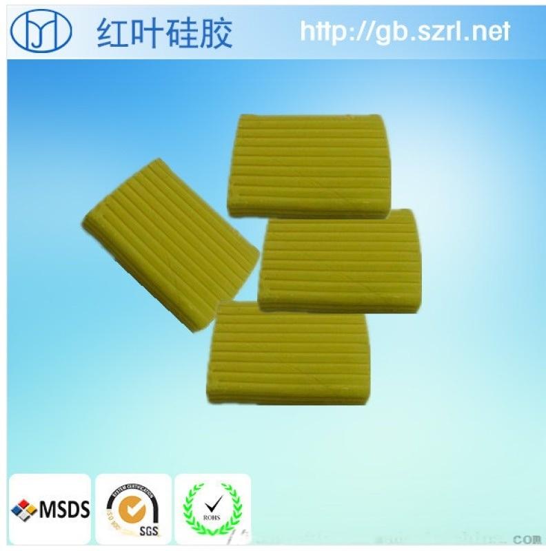 硅胶模具制作用的油泥