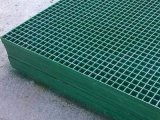 格网格栅 环保玻璃钢免挖沟格栅 格栅板类型