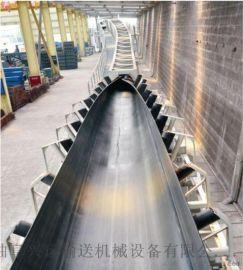 新疆管式带状输送机 不锈钢输送机量产