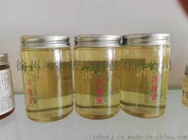 直筒蜂蜜果酱瓶辣椒瓶罐头瓶果汁奶茶瓶
