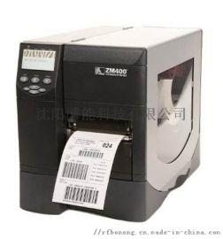 斑马ZM400 RFID条码打印机