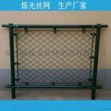 綠色排球場護欄網 綠色圍網運動場現貨圍網護欄網直銷