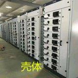 MNS馈电柜柜体 优质全面厂家报价