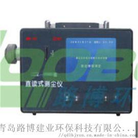 路博新款CCZ-1000防爆粉尘检测仪