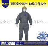 灰色连体通用防护服 英国Mr.safeC2