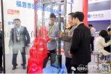 山東濟南商鋪防火玻璃隔斷消防改造