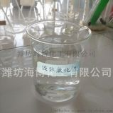 出售氯化鈣溶液 液體氯化鈣 煤炭防凍液抑塵劑氯化鈣