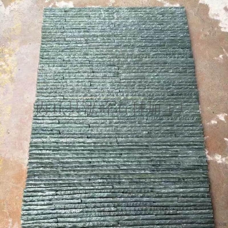 厂家直销河北天然青色文化石板岩仿古文化砖 青杂锈色碎拼石材