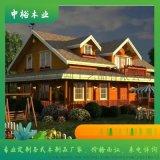 湖北荆州专业定做轻钢别墅、生态木屋、岗亭、凉亭厂家