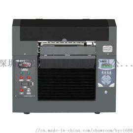 昆明博易创档案盒打印机 曾获**专利