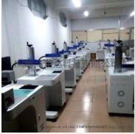 成都金属激光打码机厂价直销,四川光纤激光打标机供应