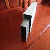 成都 U型铝方通规格 木纹色铝方管定做