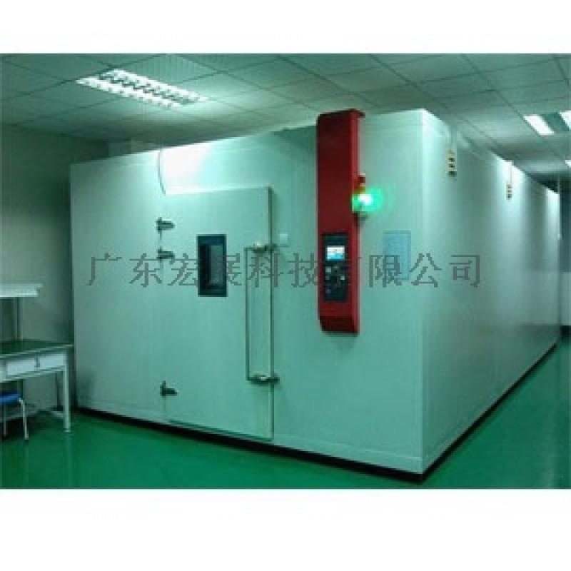 北京恒温恒湿试验机