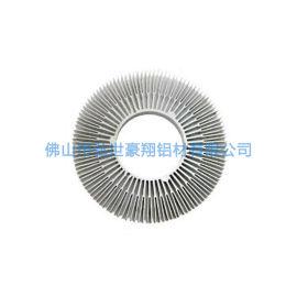 定制工业铝型材 太阳花散热器 高密齿铝合金散热器
