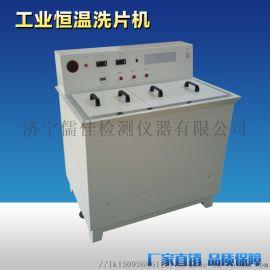 RJXP-HW型洗片机