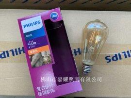 飞利浦LED复古灯泡4W ST64 E27黄光