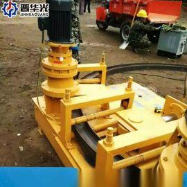 内蒙古鄂尔多斯工字钢弯拱机√全自动数控弯拱机产品