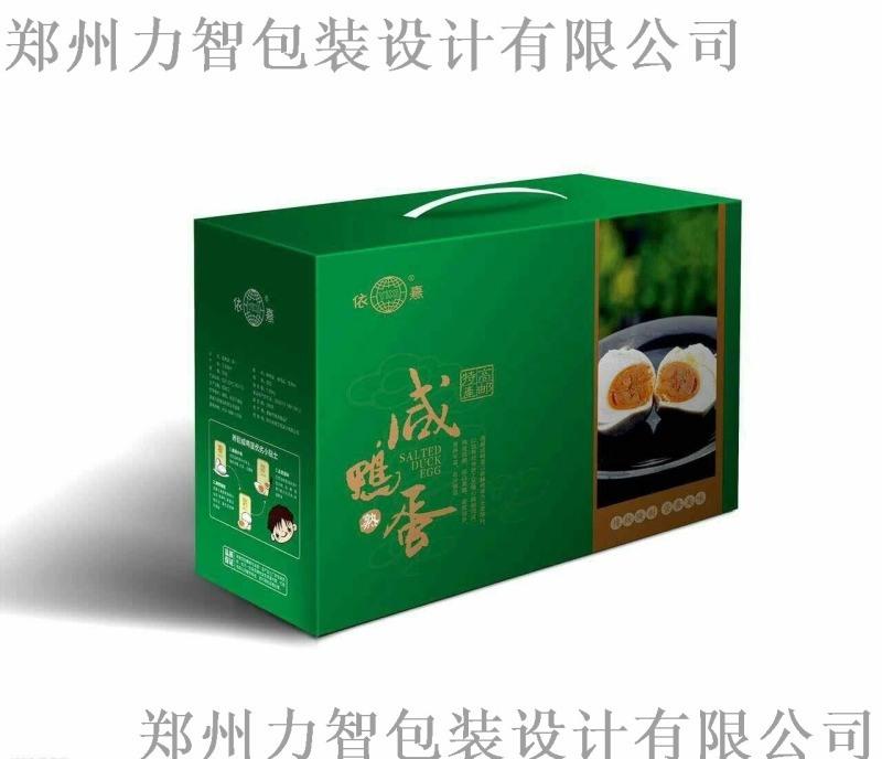 开封特产花生糕礼盒 郑州花生糕包装盒订做