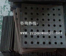 Q376/Q378/Q379吊钩式抛丸机漏砂板护板