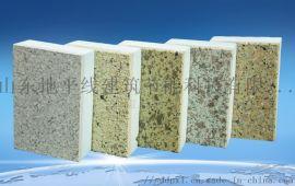 外墙保温装饰一体板的维护